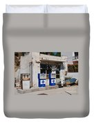 Alonissos Petrol Station Duvet Cover