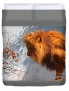Amazing Male Lion Duvet Cover