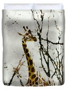 Amid The Trees Duvet Cover