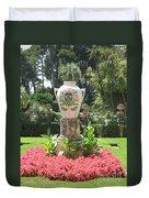 Amphora Duvet Cover