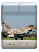 An Israeli Air Force F-16c Duvet Cover