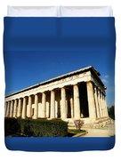 Ancient Agora Temple Of Hephaestus 3 Duvet Cover