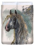 Andalusian Horse 2014 11 11 Duvet Cover