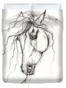 Andalusian Horse Drawing 04 11 2013 Duvet Cover