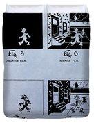 Animation Patent Duvet Cover