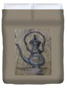 Antique Pitcher Duvet Cover by Kathy Weidner