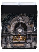 Antwerp Central Duvet Cover