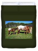 Appaloosa Mamma And Baby Duvet Cover