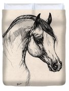Arabian Horse Drawing 24 Duvet Cover
