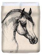 Arabian Horse Drawing 24 Duvet Cover