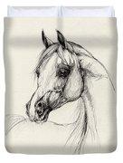Arabian Horse Drawing 27 Duvet Cover