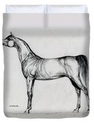 Arabian Horse Drawing 34 Duvet Cover