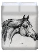 Arabian Horse Drawing 40 Duvet Cover