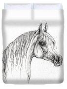 Arabian Horse Drawing 47 Duvet Cover