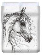 Arabian Horse Drawing 48 Duvet Cover