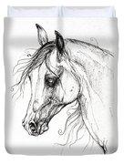 Arabian Horse Drawing 49 Duvet Cover