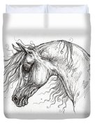 Arabian Horse Drawing 53 Duvet Cover