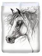Arabian Horse Drawing 54 Duvet Cover
