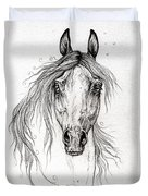 Arabian Horse Drawing 55 Duvet Cover