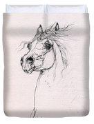 Arabian Horse Portrait 2014 02 25 Duvet Cover