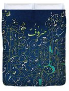 Arabic Alphabet Sprouts Duvet Cover by Bedros Awak