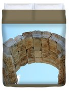 Arched Gate Of The Tetrapylon Duvet Cover