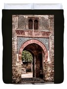 Arched  Gate Duvet Cover