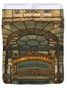 Art Nouveau Doorway In Ljubljana Duvet Cover