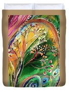 Artwork Fragment 48 Duvet Cover