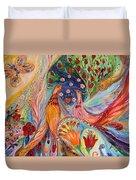 Artwork Fragment 89 Duvet Cover by Elena Kotliarker