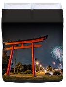 Asian Fireworks Duvet Cover