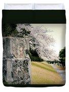 Atsugi Pillbox Walk  B Duvet Cover