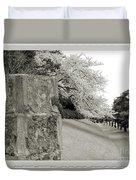 Atsugi Pillbox Walk  F Duvet Cover