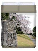 Atsugi Pillbox Walk Duvet Cover