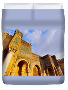 Bab Mansour In Meknes In Morocco Duvet Cover