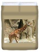 Baby Giraffe 4 Duvet Cover
