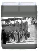 Baghdad Steet Scene Duvet Cover
