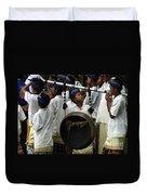 Bali Indonesia Proud People 4 Duvet Cover
