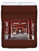 Balikun Xibo Temple Duvet Cover
