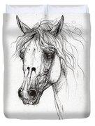 Balon Polish Arabian Horse Portrait 2  Duvet Cover