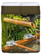 Bamboo Spout Duvet Cover