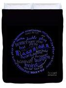 Baseball Terms Typography Blue On Black Duvet Cover