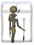 Bastet - Goddess Of Ancient Egypt Duvet Cover