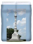 Battle Of Yorktown Monument Duvet Cover