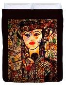 Beautiful Banafrit Duvet Cover
