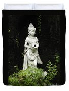 Beauty Of Bali Indonesia 2 Duvet Cover