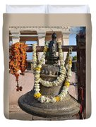 Bell At The Temple Of The 64 Yoginis - Jabalpur India Duvet Cover