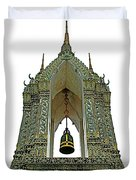 Bell Tower In Wat Po In Bangkok-thailand Duvet Cover
