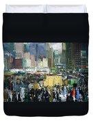 Bellows' New York Duvet Cover