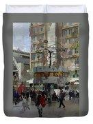 Berlin Alexanderplatz Duvet Cover